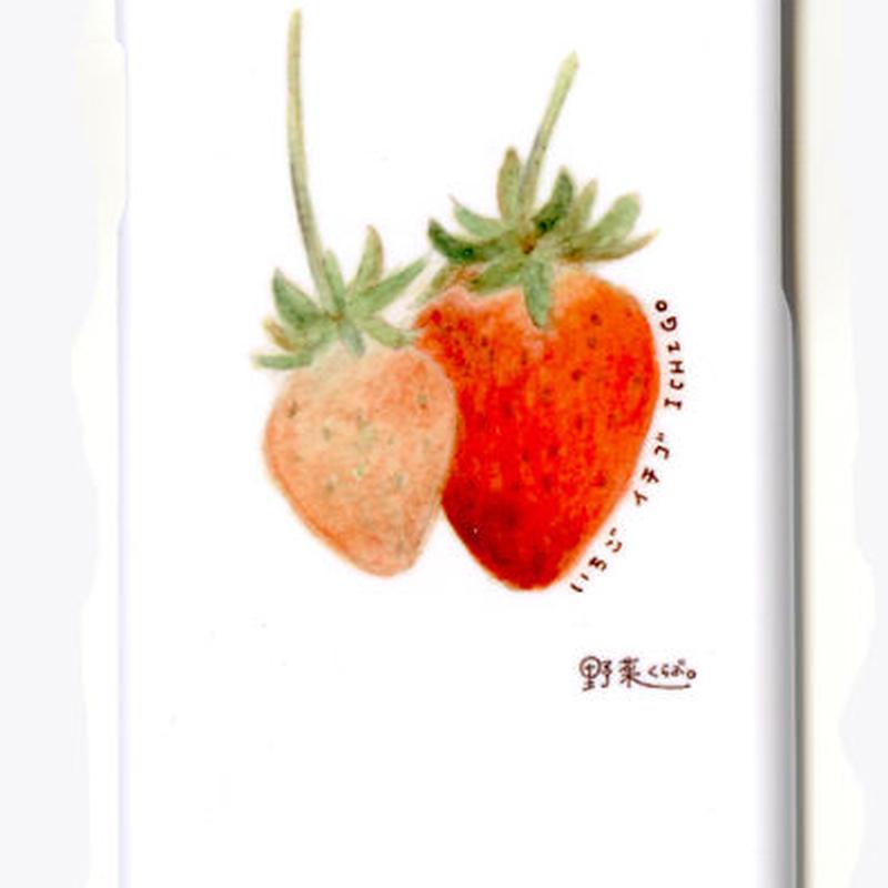 野菜くらぶ。 あま~いいちご iphone6 iphone6s スマホケース