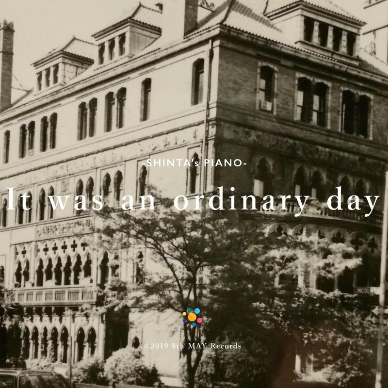 SHINTA's PIANO - It was an ordinary day