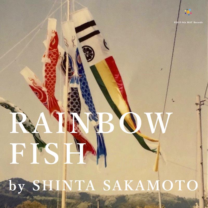 Shinta SAKAMOTO - Rainbow Fish