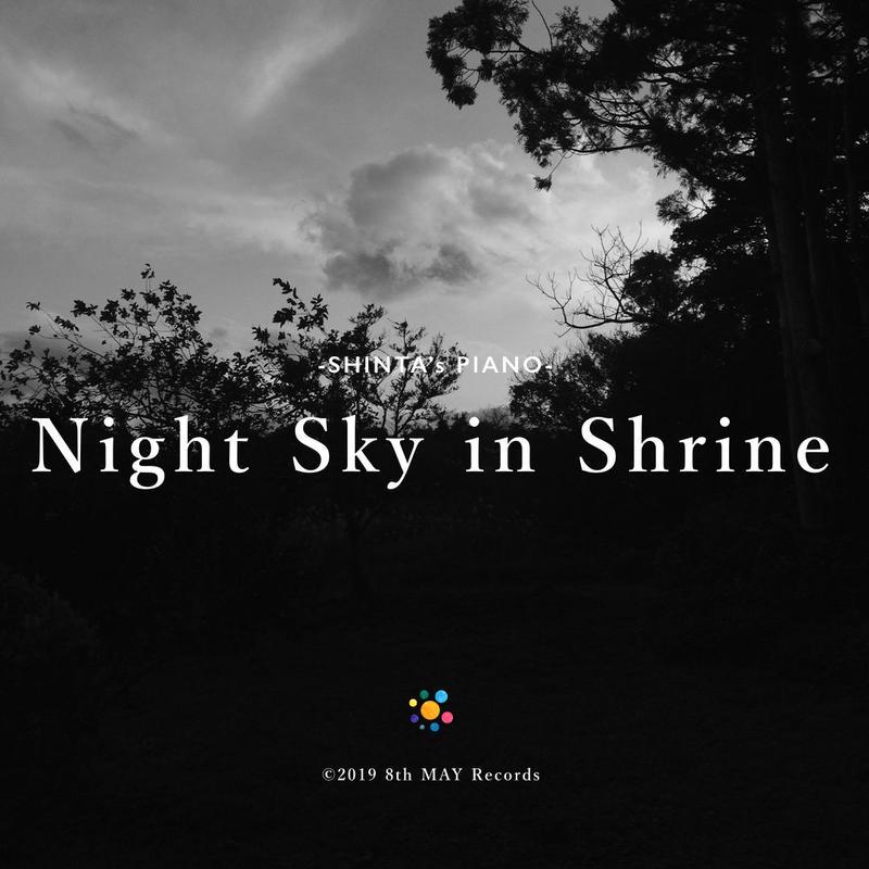 SHINTA's PIANO - Night Sky in Shrine