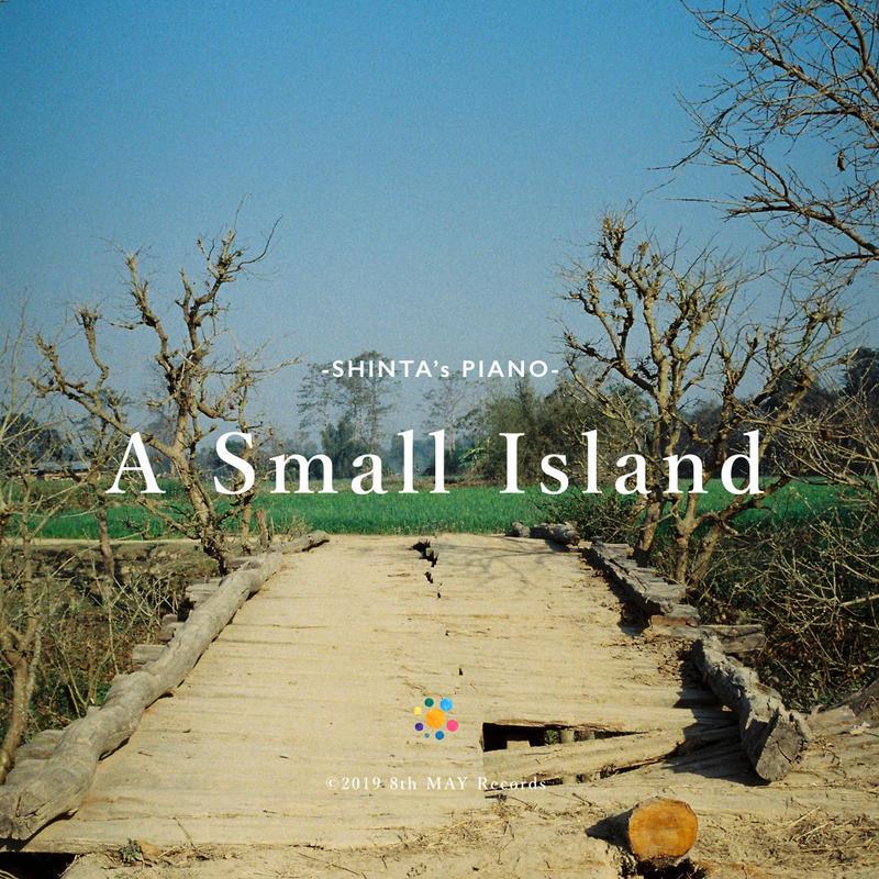 SHINTA's PIANO - A Small Island