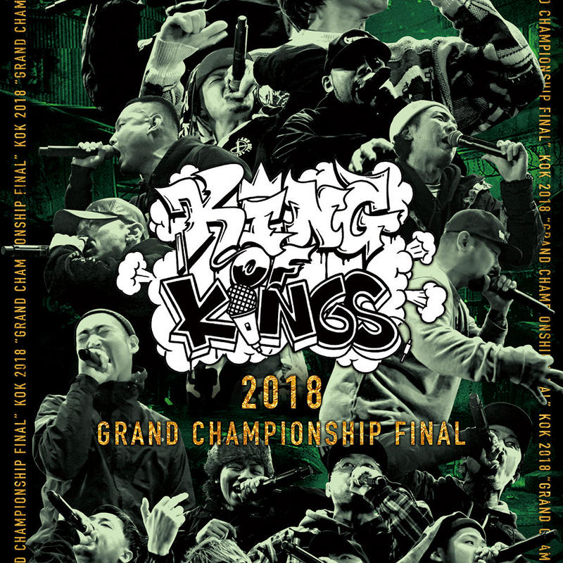 KING OF KINGS 2018 GRAND CHAMPIONSHIP FINAL