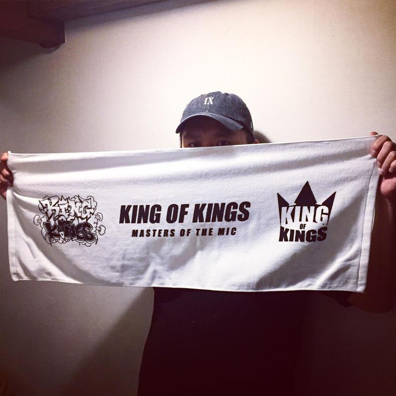 KING OF KINGS Towel