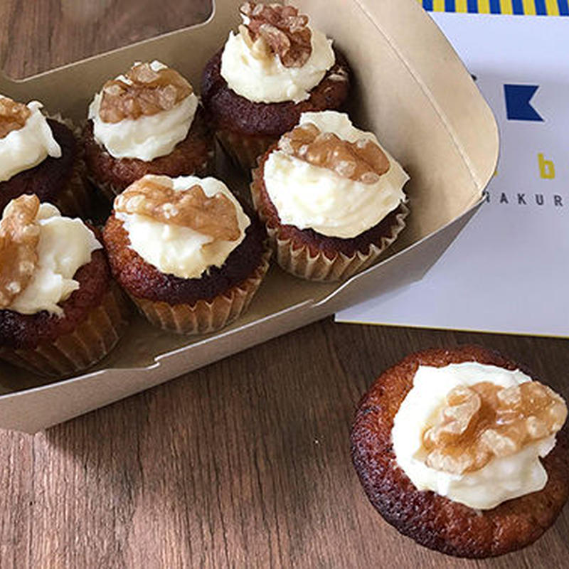 キャロットケーキ  mini set
