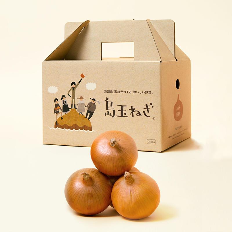 ヒシイケ家の淡路島産・島玉ねぎ 2.5kg(オリジナルパッケージ)