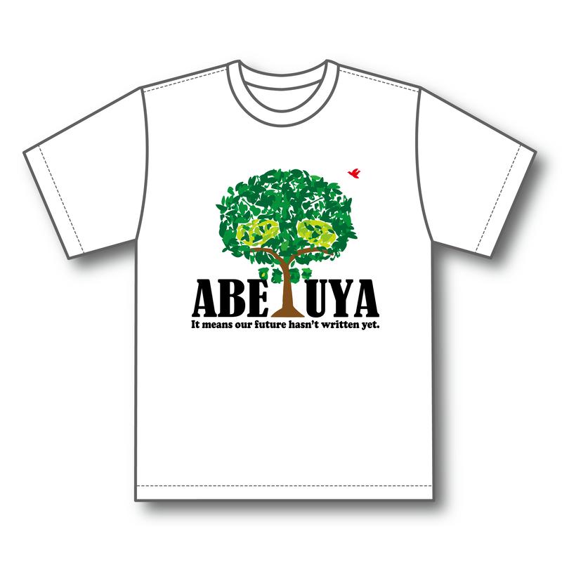 阿部の木ロゴTシャツ
