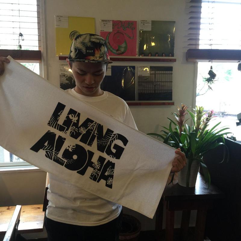 Living Aloha Towel