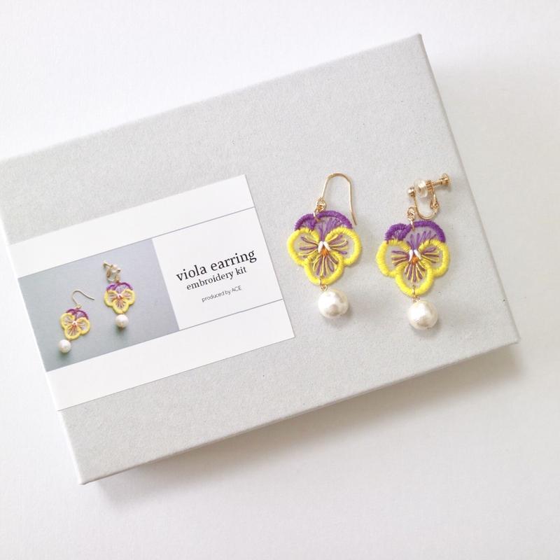 ヴィオラの耳飾り オーガンジー刺繍キット