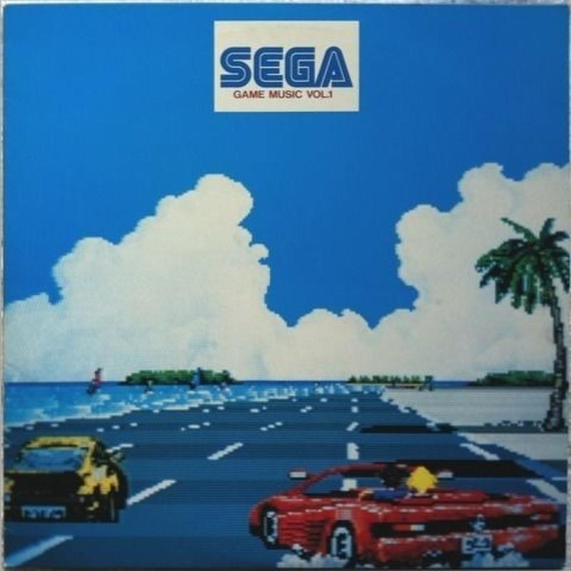 Sega Game Music Vol.1