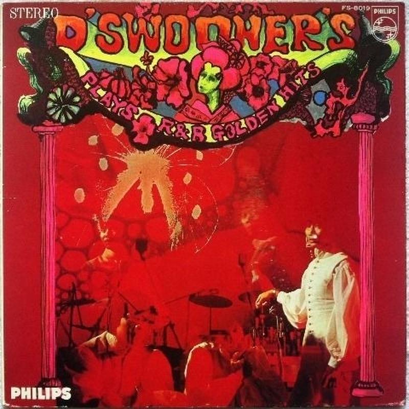 D'swooners – Plays R&B Golden Hits(デ・スーナーズ - リズム & ブルース天国)