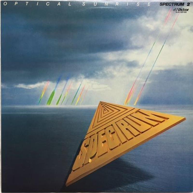 Spectrum (スペクトラム) – Optical Sunrise