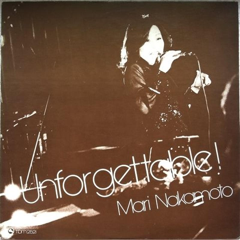 Mari Nakamoto ‎– Unforgettable!