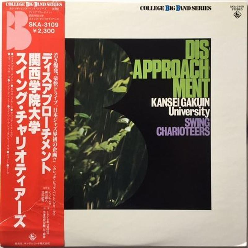 Kansei Gakuin University Swing Charioteers ‎– Disapproachment