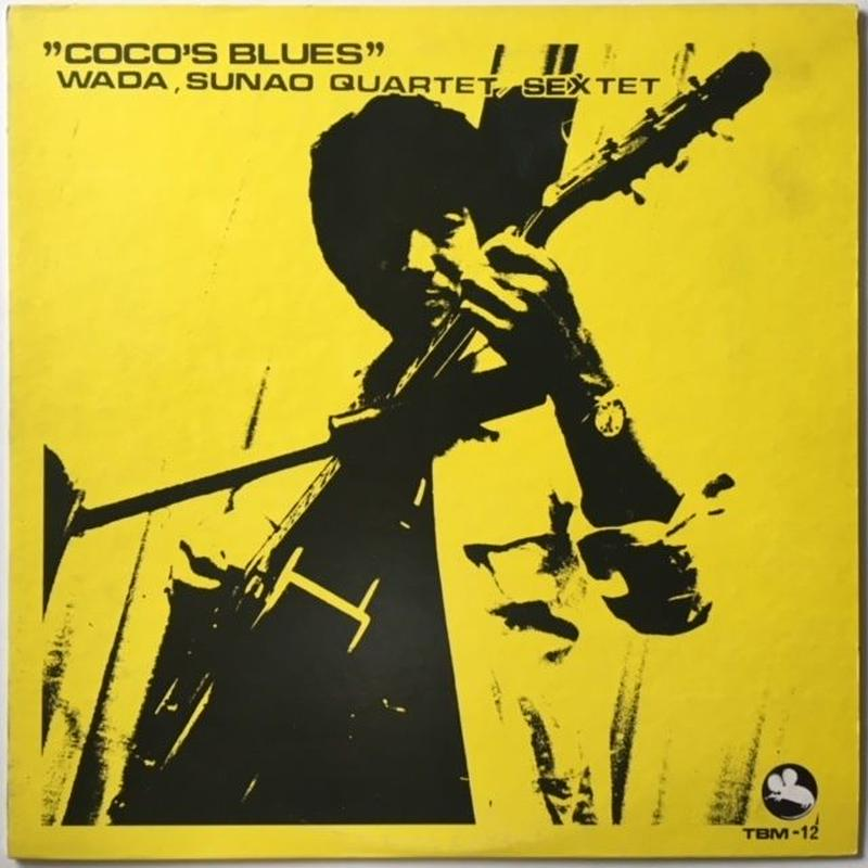 Sunao Wada Quartet / Sextet – Coco's Blues