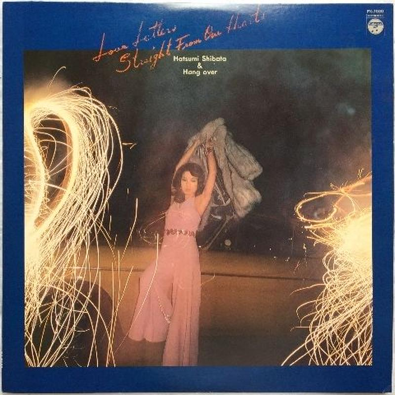 Hatsumi Shibata & Hang Over – Love Letters Straight From Our Hearts