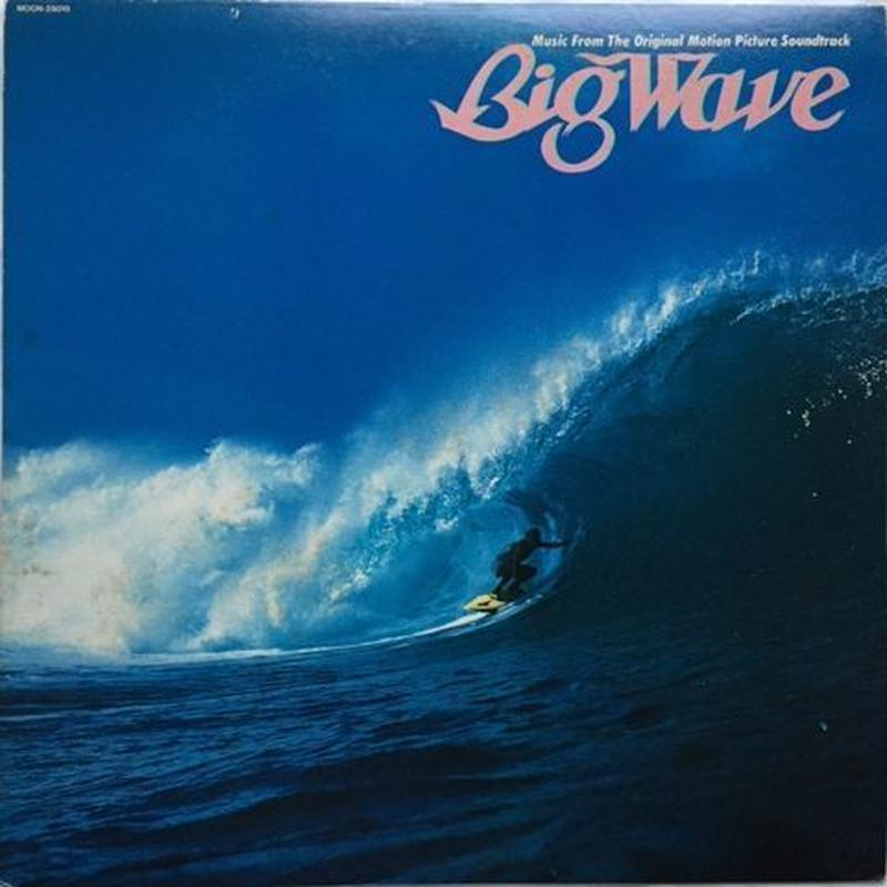 Tatsuro Yamashita – Big Wave