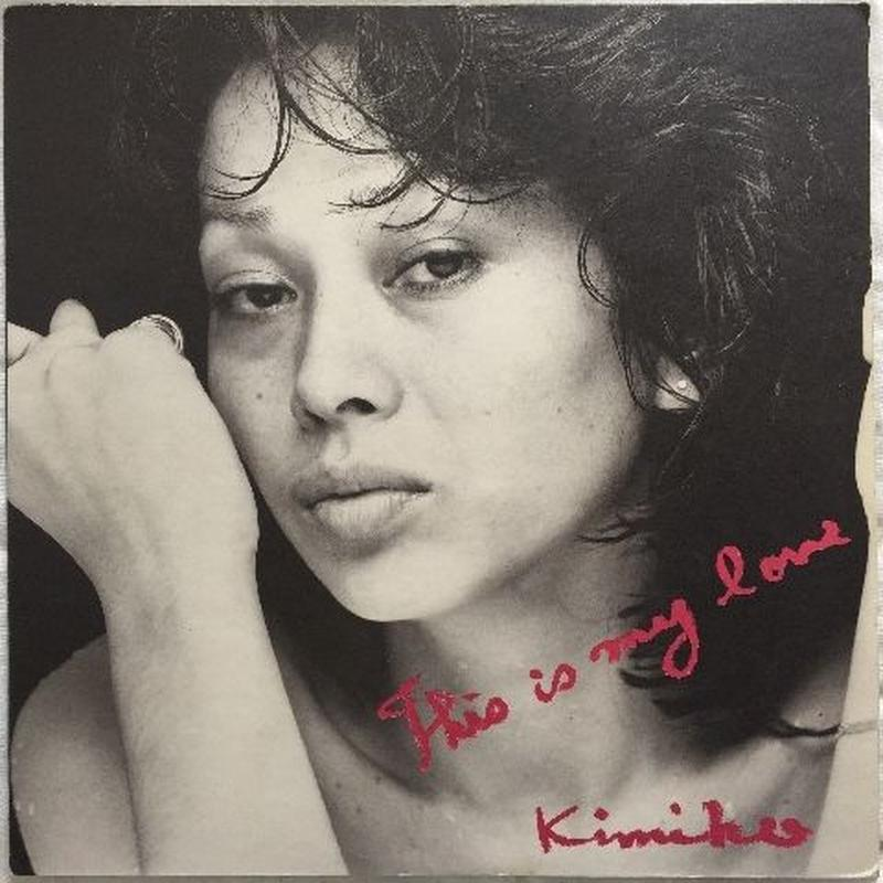 Kimiko Kasai (笠井紀美子) – This Is My Love
