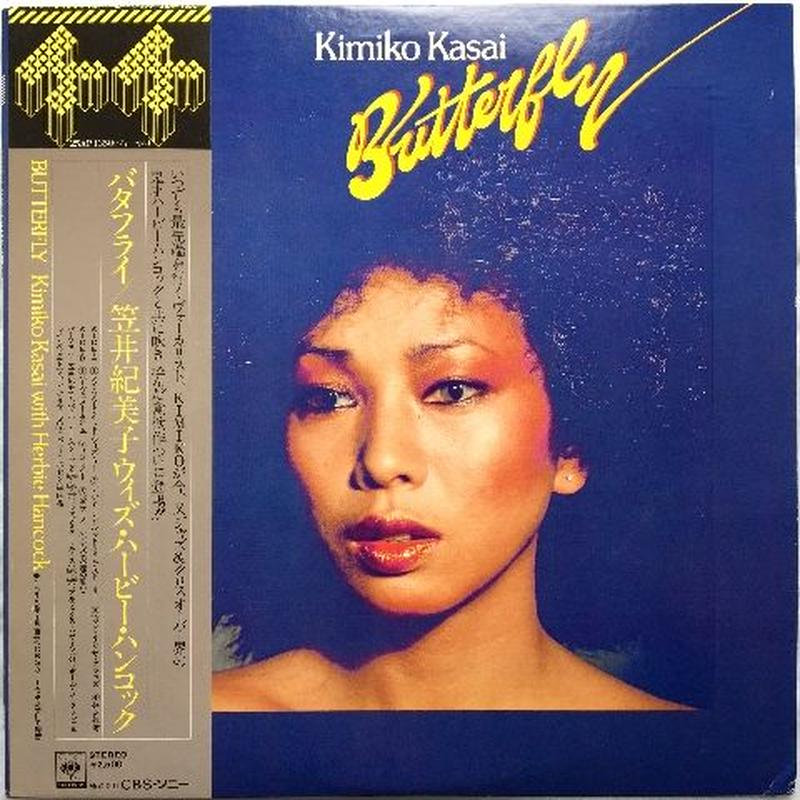 Kimiko Kasai With Herbie Hancock – Butterfly