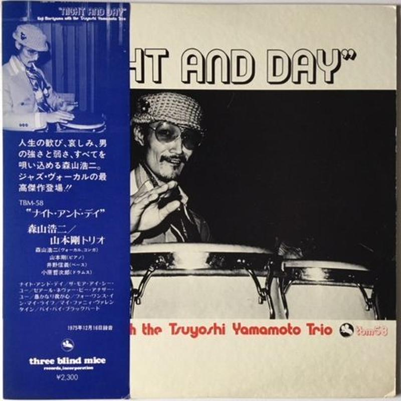 Koji Moriyama With The Tsuyoshi Yamamoto Trio – Night And Day