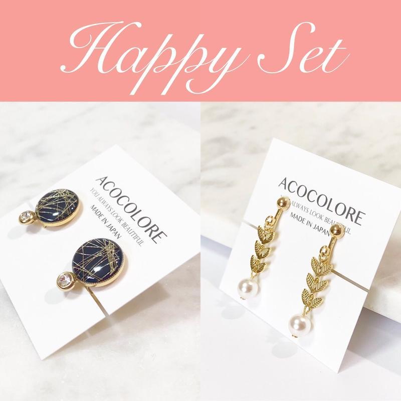 【Happy Set】イヤリング4