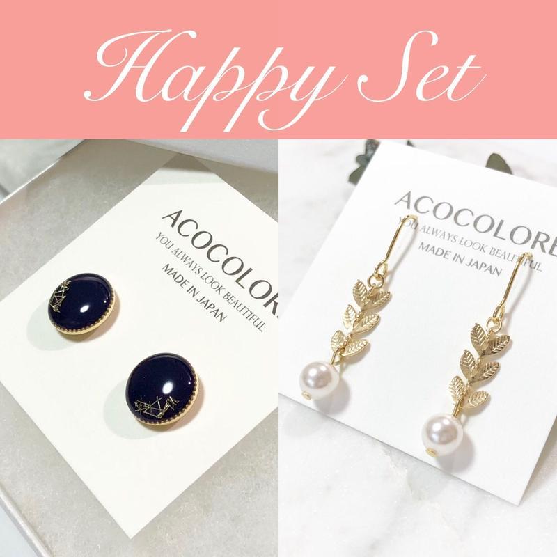 【Happy Set】ピアス/イヤリング11