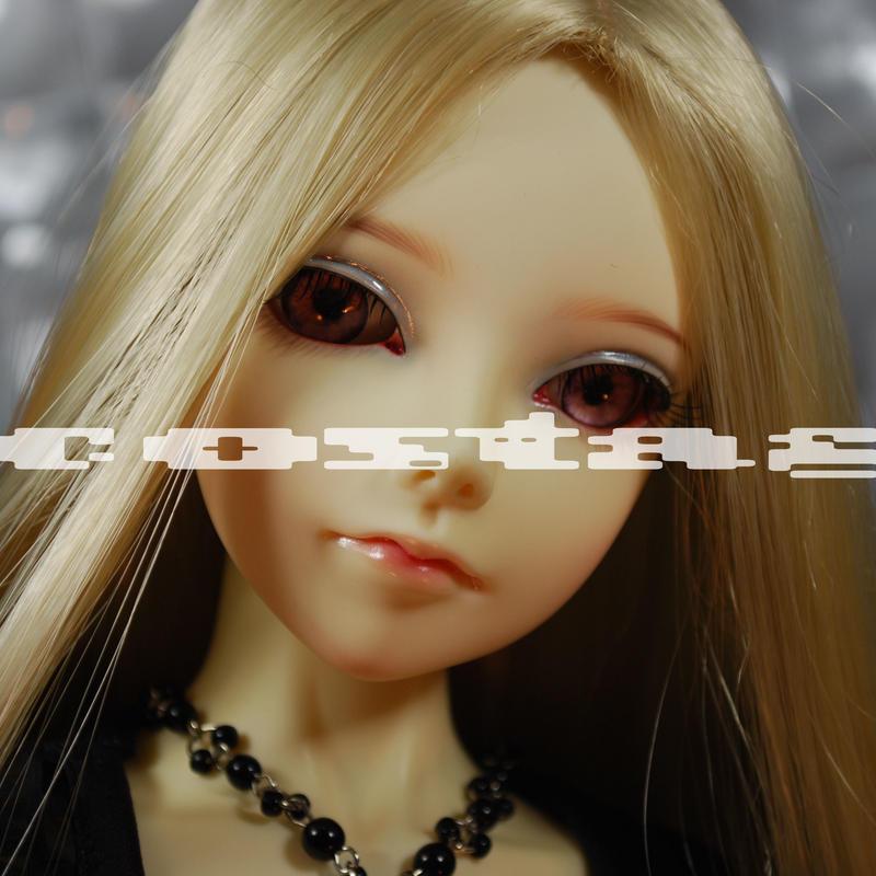 aco-057e