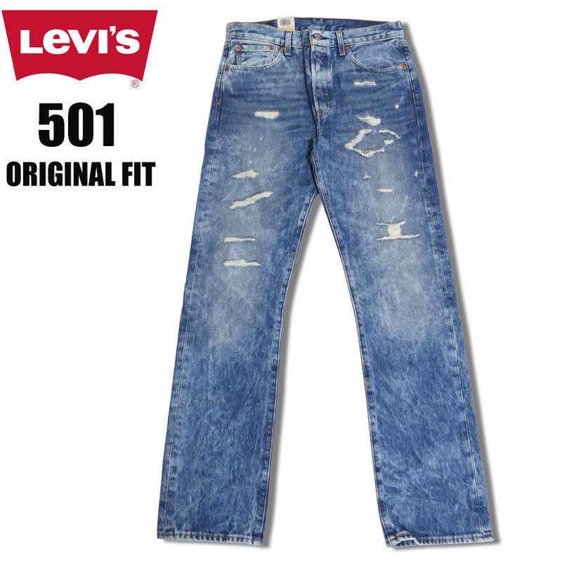 リーバイス 501 LEVI'S 501 デニムパンツ オリジナル ボタンフライ ストレート ジーンズ ダメージ 66TH  005012675 USAライン