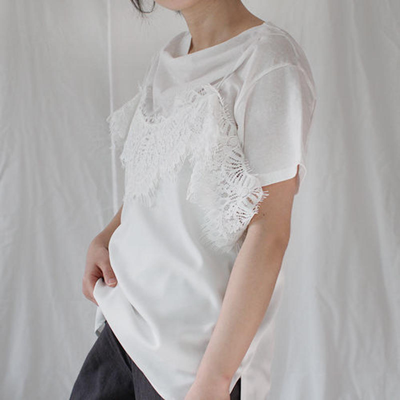 sensitive lace camisole