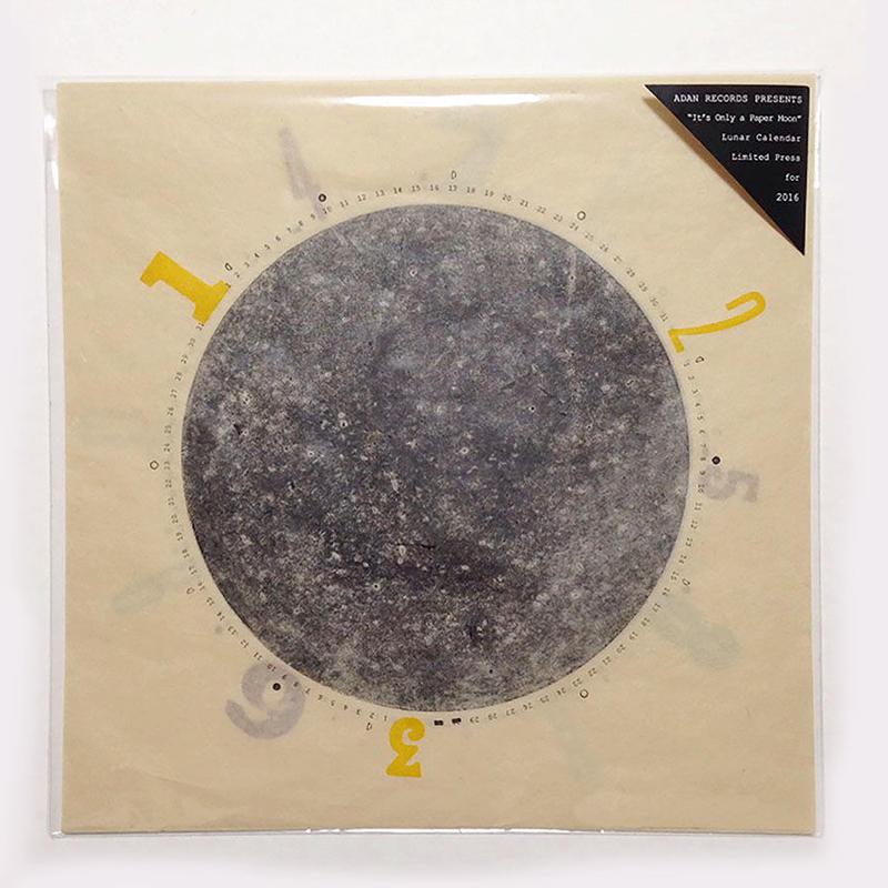 """It's Only a Paper Moon"" Letterpress Lunar Calendar 2016(月齢カレンダー)"