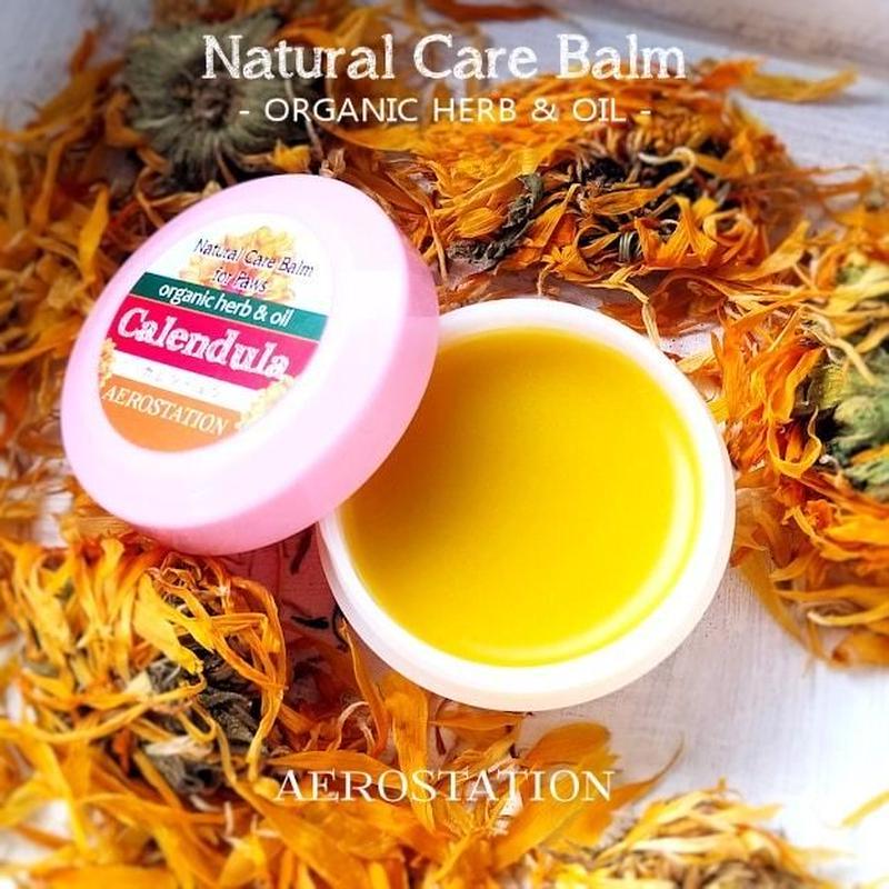 ナチュラルケアバーム Organic Herb & Oil カレンデュラ M