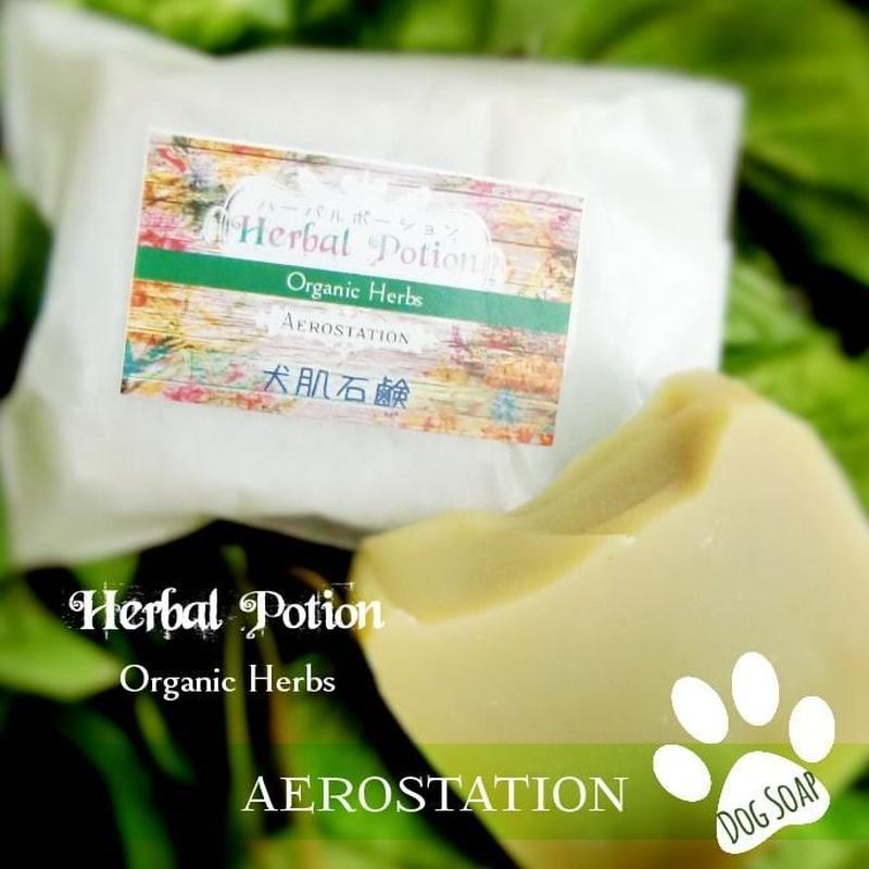 ハーバルポーション  Organic Herbs *約100gに増量中