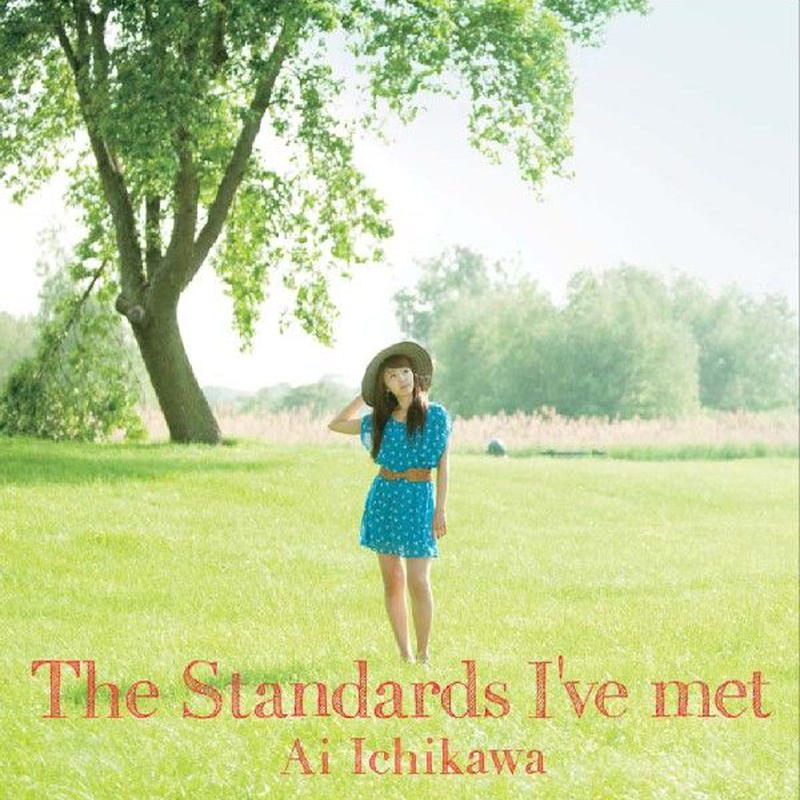 "1st Album "" The Standards I've met"""