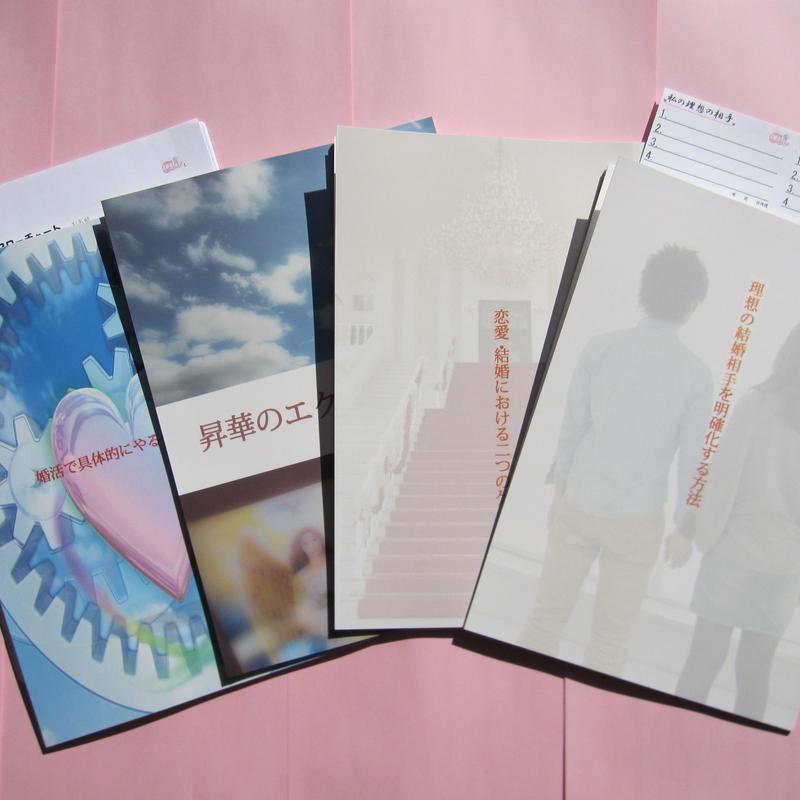 教材4冊セット                    (A4 冊子)