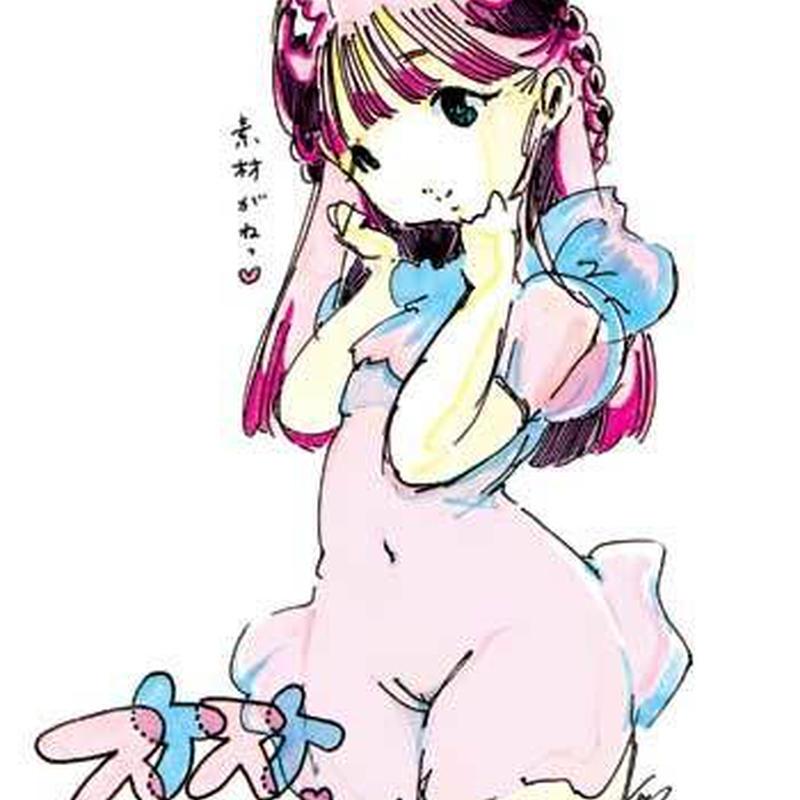 スケスケシール(スーちゃん)/ピンク