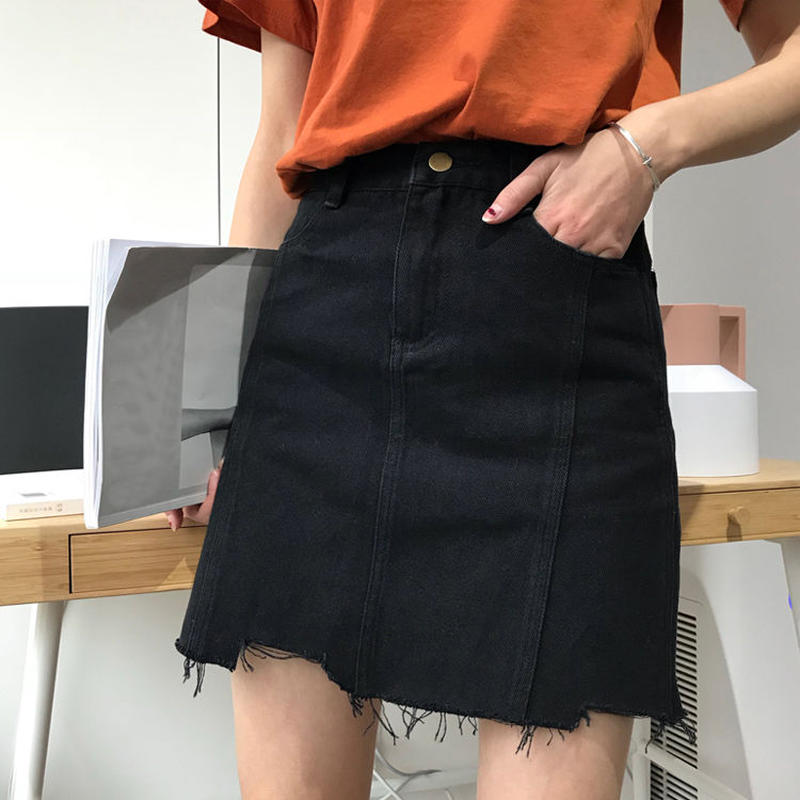 cut off mini skirt