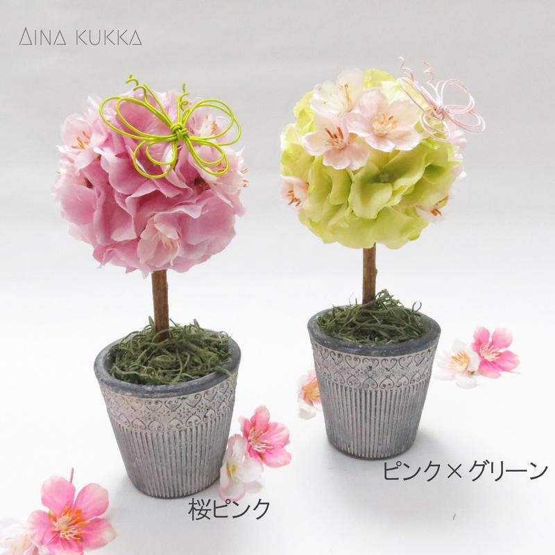 SPRING[トピアリーアレンジ]桜ピンクカラー2種/アーティフィシャルフラワー