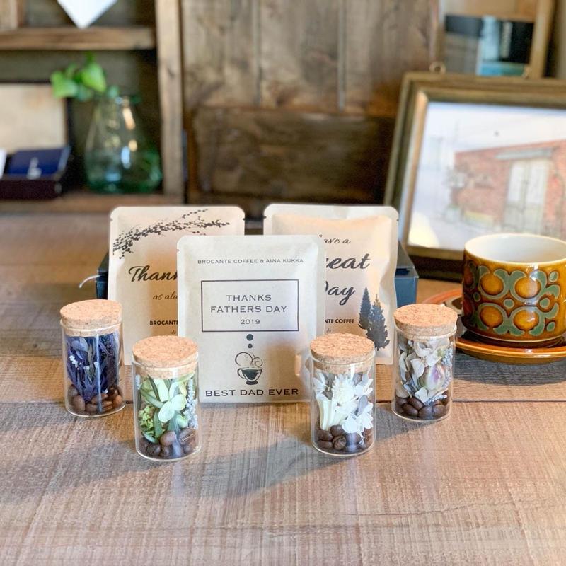 父の日[COFFEE GIFT  SET]珈琲豆のボトルフラワーS+メッセージドリップバック2種5個セット
