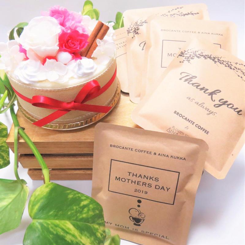 母の日[Flower & Coffee SET]フラワーケーキ+メッセージドリップバック2種5個