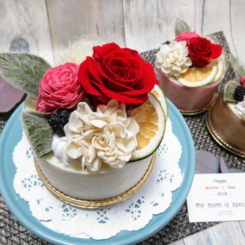 [Flower Cake]選べる3色/クリアBox付き