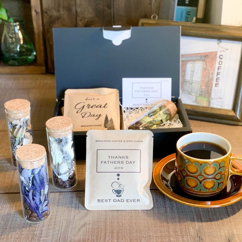 父の日[ COFFEE GIFT  SET]珈琲豆のボトルフラワーM+メッセージドリップバック2種5個セット
