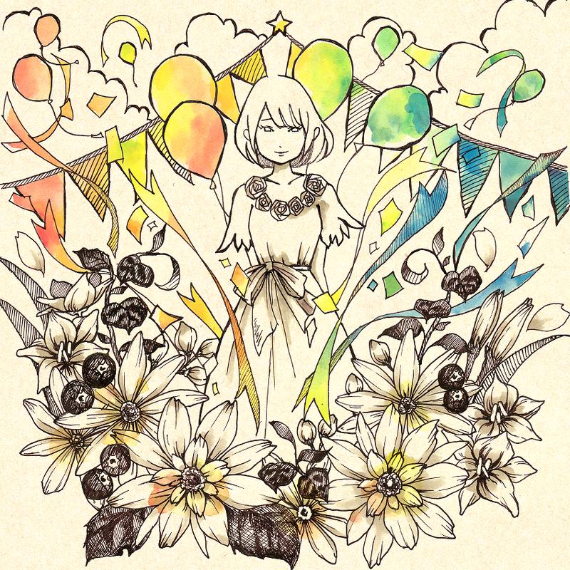 3rd album『ファンファーレが響く頃』
