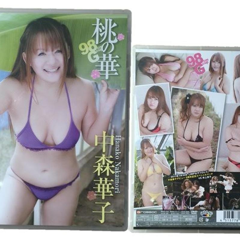 女子プロレス DVD