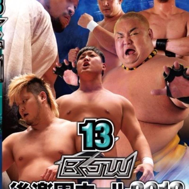 大日本プロレス 後楽園ホール2018