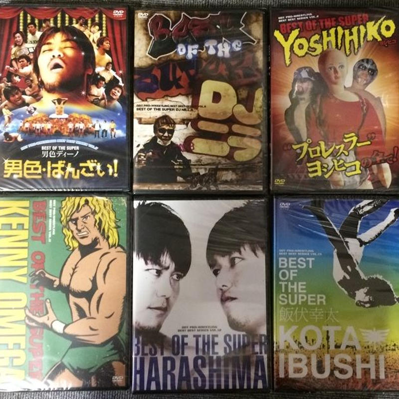 DVD  DDT BEST OF THE SUPER