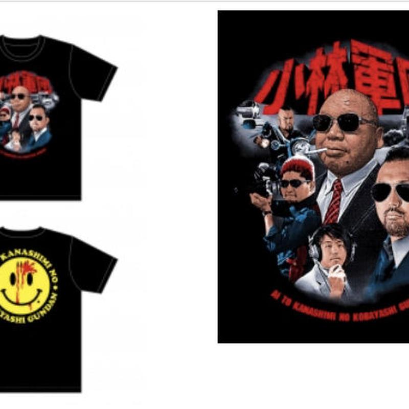 小林軍団Tシャツ