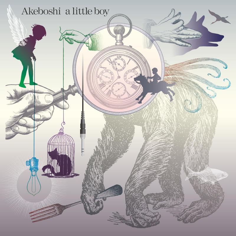 [CD] a little boy 【6/27発売_期間限定_送料無料】