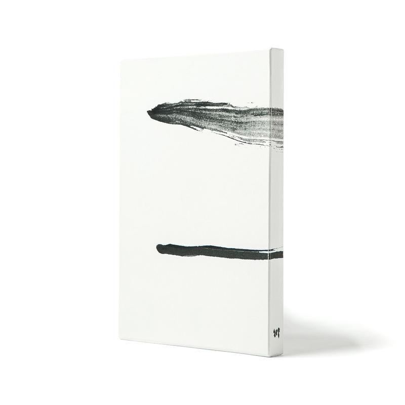 「 川  二 」  川 の 本  vol. 2