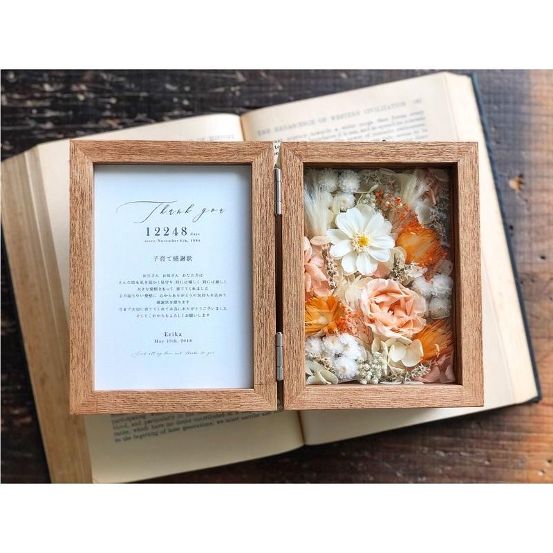 【両親贈呈品】フラワーボックス :sherbet orange