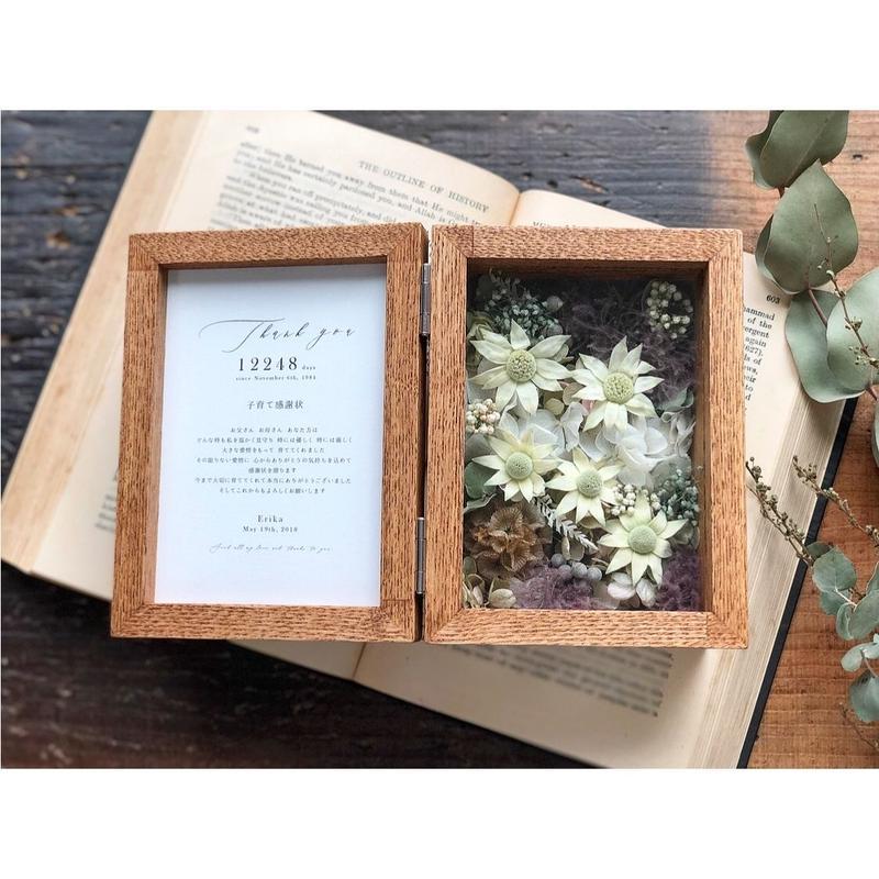 ※限定品【両親贈呈品】フラワーボックス : Flannel flower(ドライフラワー)