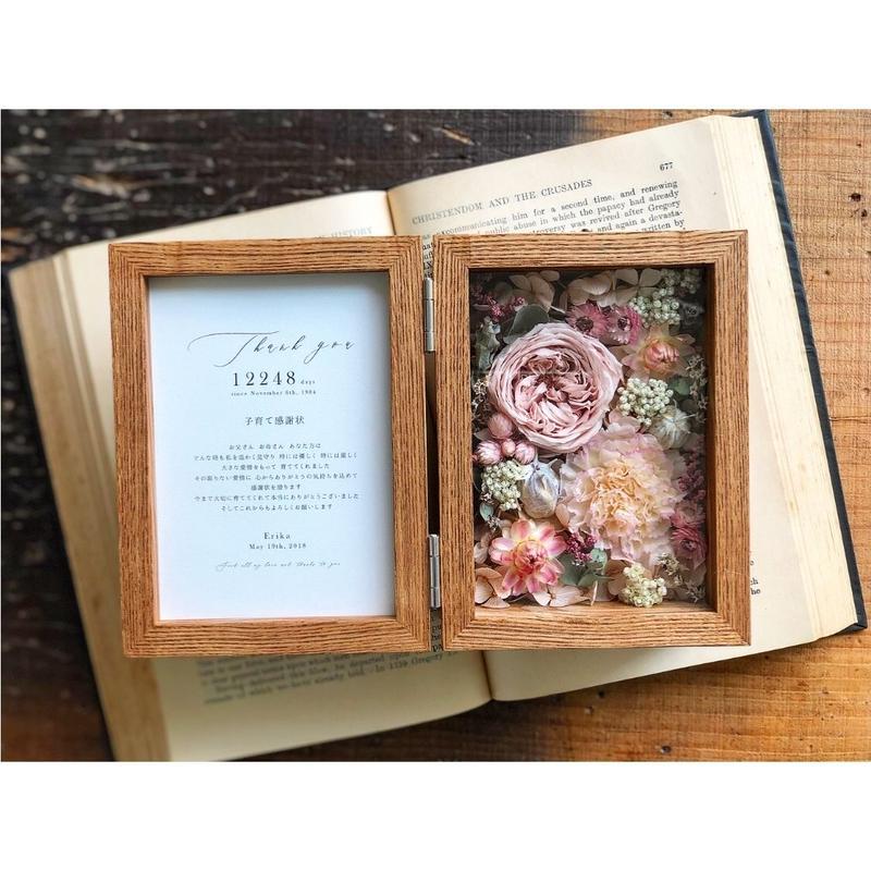 【両親贈呈品】フラワーボックス : antique pink